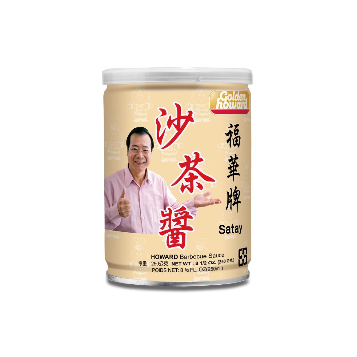 20200526-B107-福華牌沙茶醬250g-罐裝易開+廖俊-官網1160x1160