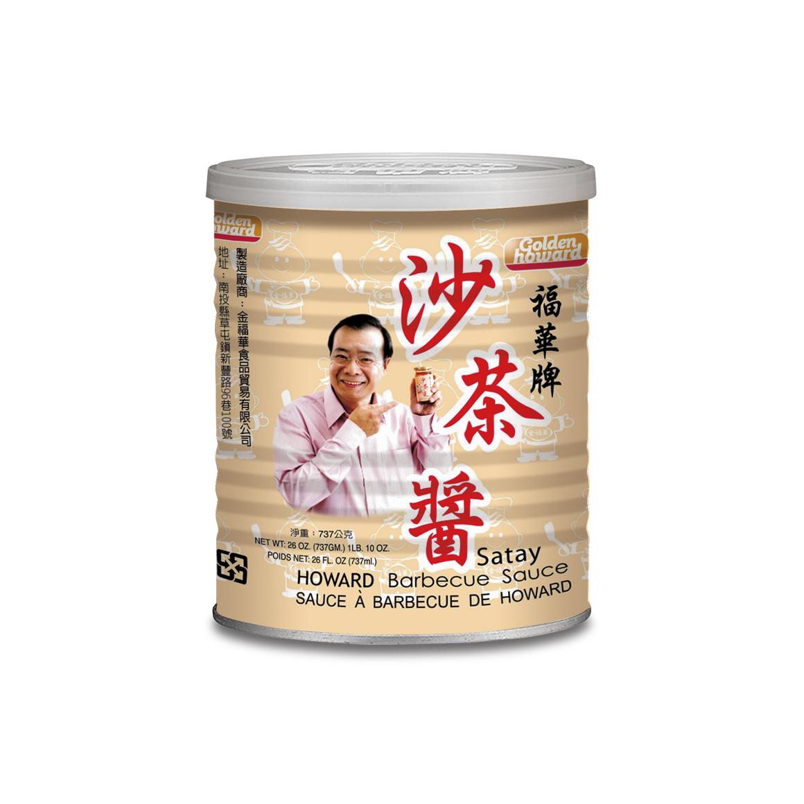 20200526-B104福華牌沙茶醬737g-罐裝易開+廖俊-官網1160x1160