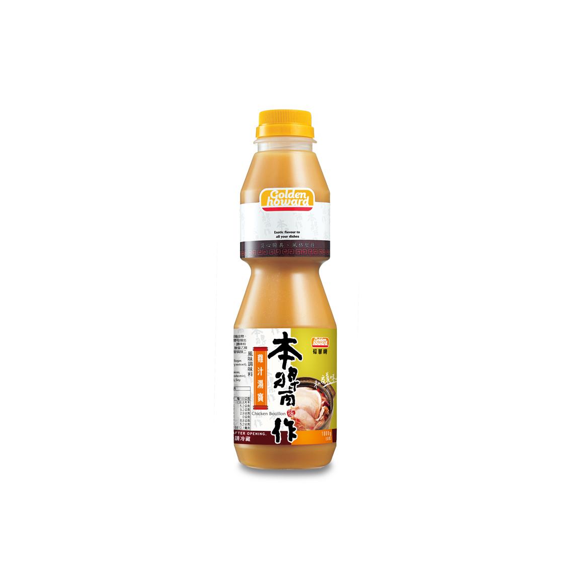 20200529-B001福華牌雞汁湯寶(1公斤)-罐裝-官網1160x1160