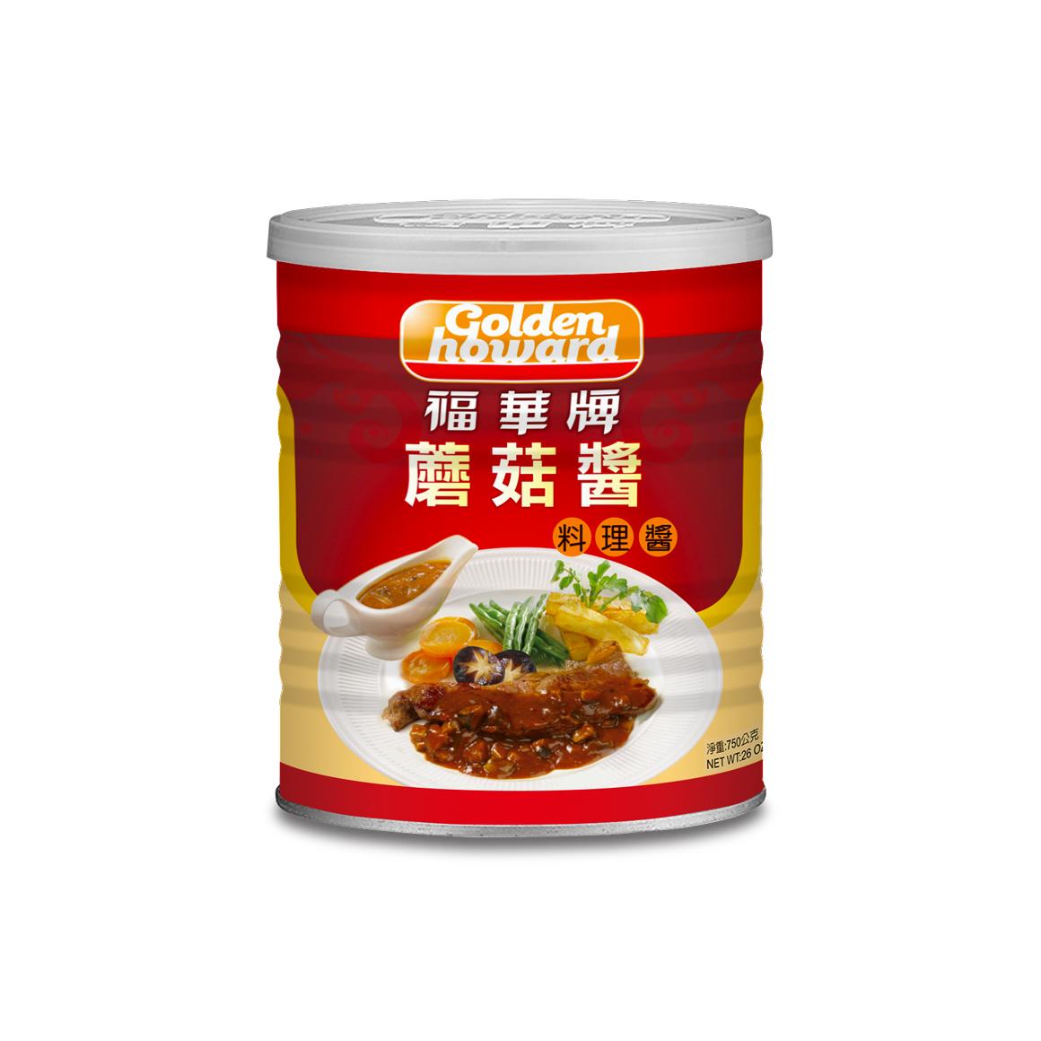 20200602-B321-09福華牌蘑菇醬750g-罐裝易開-官網1160x1160