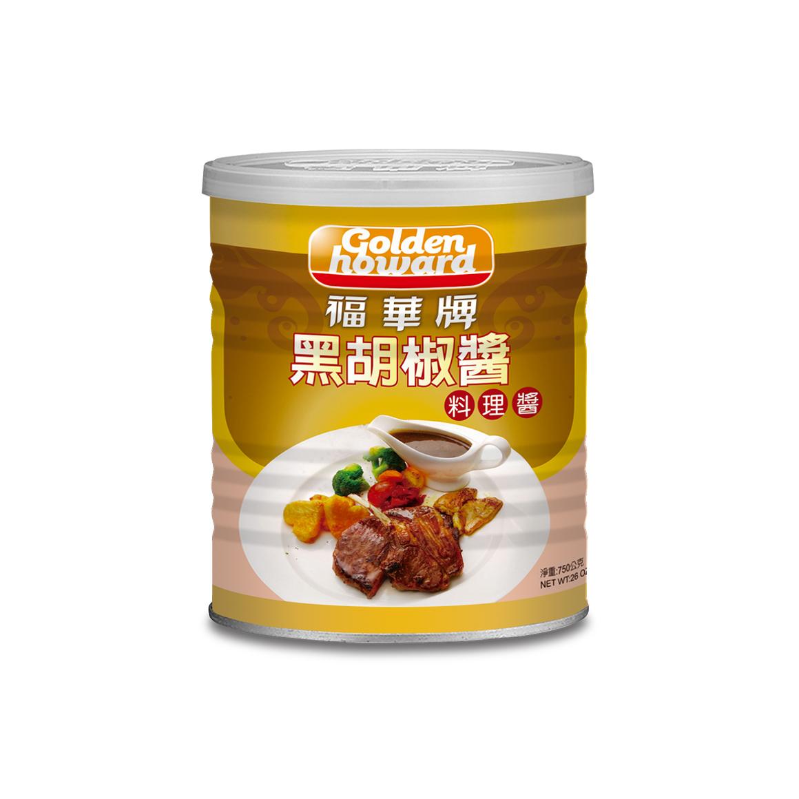 20200602-B320-08福華牌黑胡椒醬750g-罐裝易開-官網1160x1160