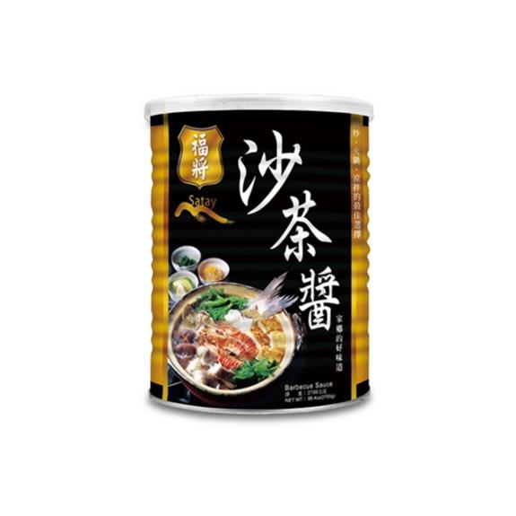 福將牌沙茶醬 2.7kg