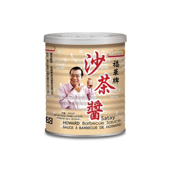福華牌沙茶醬 737g