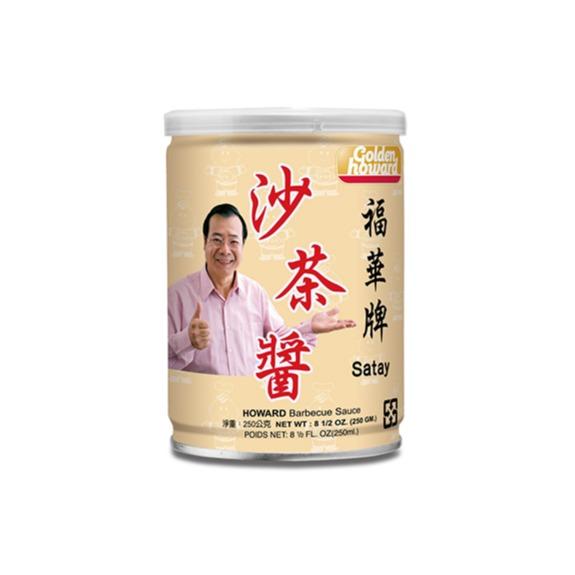 福華牌沙茶醬 250g