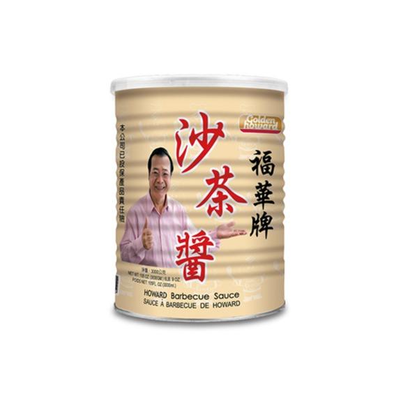 福華牌沙茶醬(無味精) 3kg