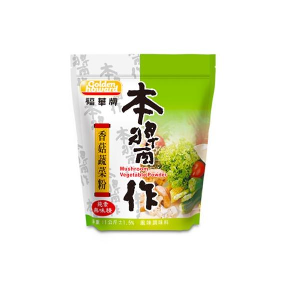 福華牌香菇蔬菜粉(無味精) 1kg
