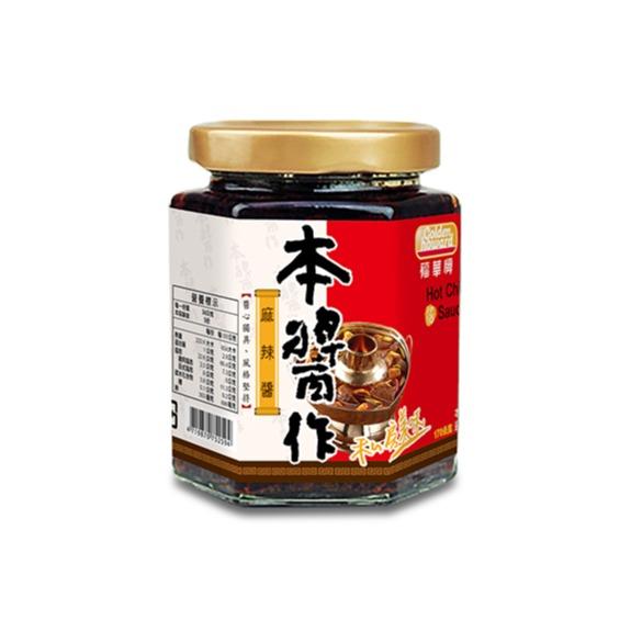 福華牌麻辣醬 170g