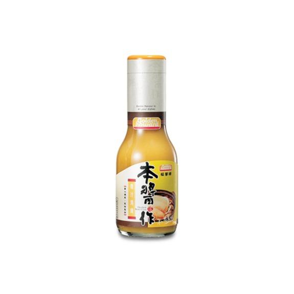 福華牌雞汁湯寶 250g
