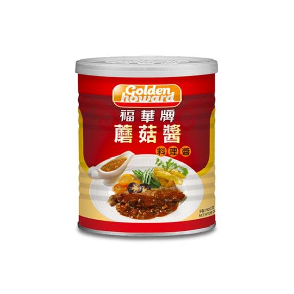 福華牌蘑菇醬 750g