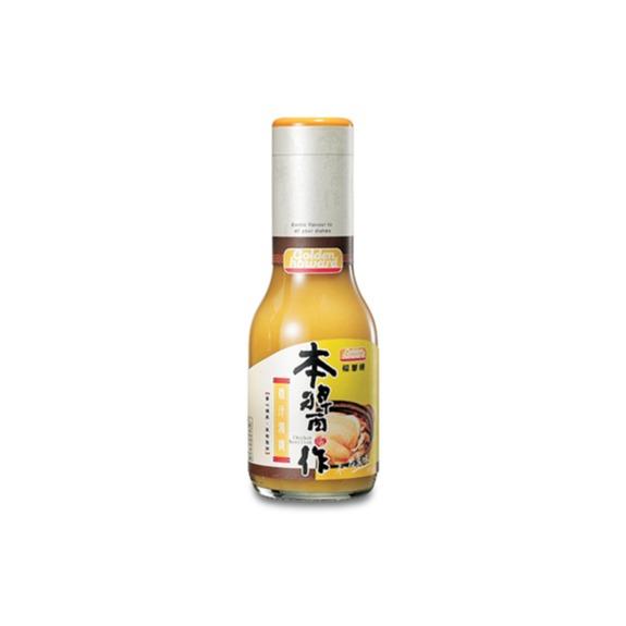 福華牌雞汁湯寶 350g