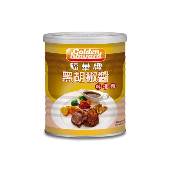 福華牌黑胡椒醬 750g