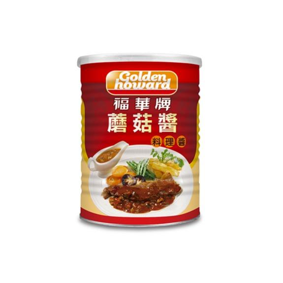 福華牌蘑菇醬 2.8kg