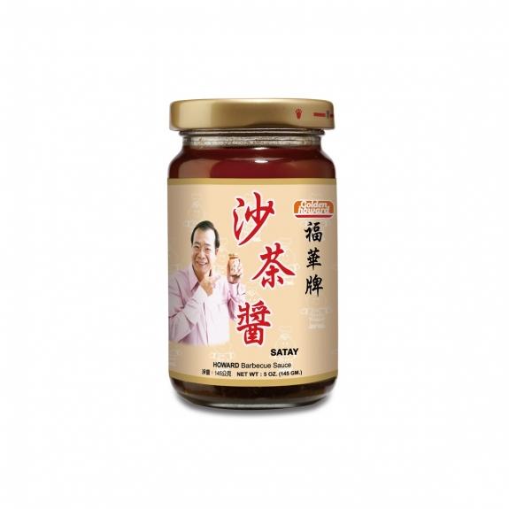 福華牌沙茶醬 145g