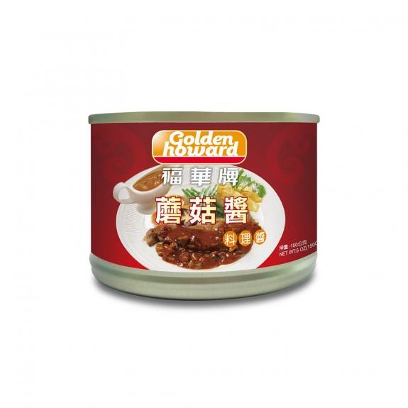 福華牌蘑菇醬 150g