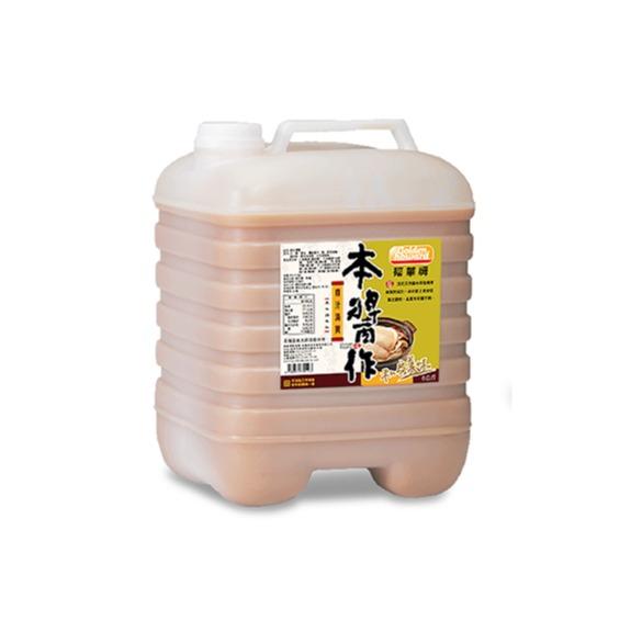 福華牌雞汁湯寶 6kg