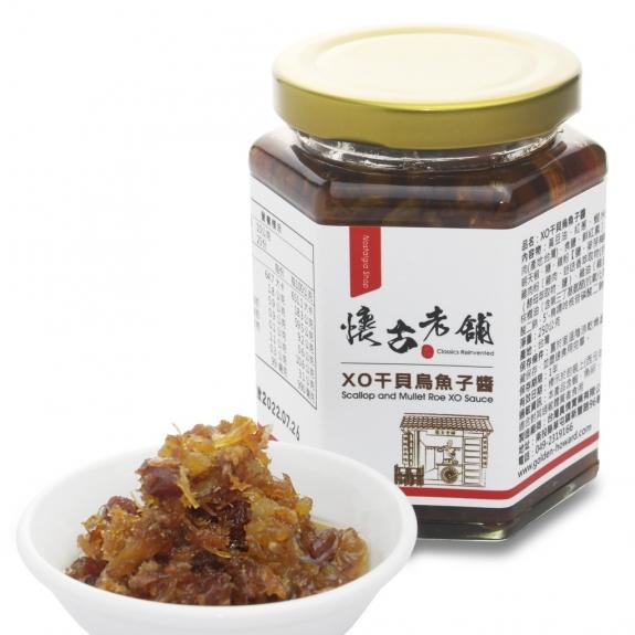 XO干貝烏魚子醬(250g/罐)