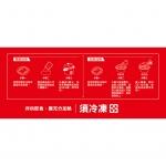201110  臺灣真情福貴佛跳牆盒-02-食用方式