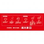 201109  臺灣真情如意什錦羹盒-02-食用方式